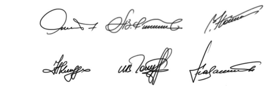 Разработка подписи человека онлайн Ульяновск