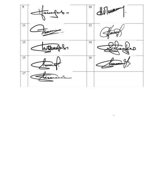 Разработка электронной подписи Ульяновск